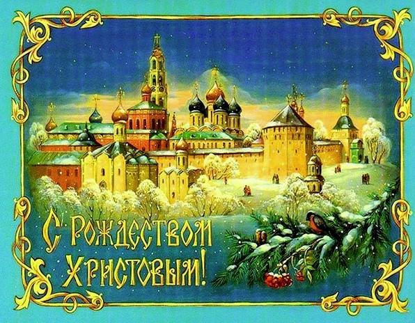 С РОЖДЕСТВОМ ХРИСТОВЫМ! В этот светлый праздник Праздник РождестваМы друг другу скажемТеплые слова.Тихо снег ложится:За окном зима,Чудо здесь свершитсяИ зажжет сердца.Пусть улыбки вашиВ этот