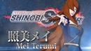 PS4R「NARUTO TO BORUTO シノビストライカー」DLC第17弾「照美メイ」紹介編