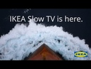 IKEA Slow TV | The Sleep Ship