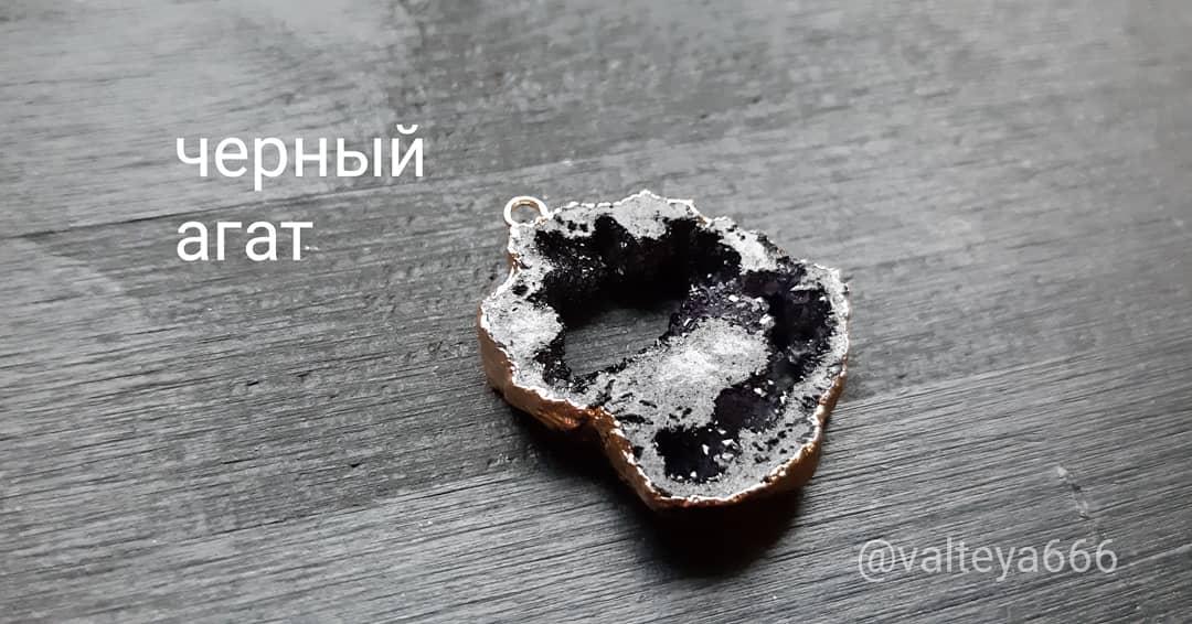 Украина - Натуальные камни. Талисманы, амулеты из натуральных камней - Страница 2 J6LIuFs6yls
