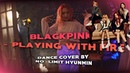 BLACKPINK — Playing with Fire (dance cover by NO-LIMIT HyunMin)