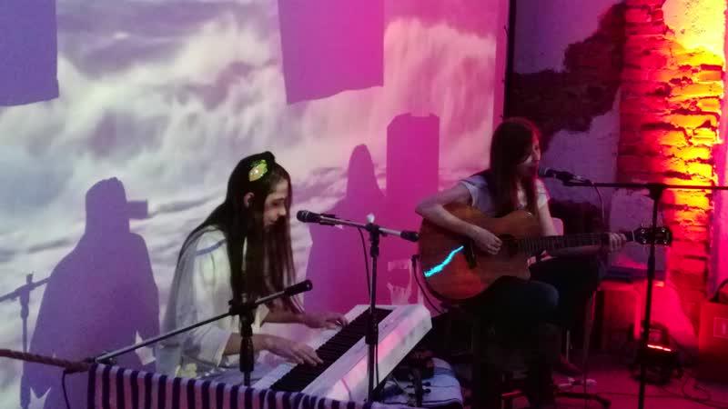Дорогая Венди, - За кормой (live@SeaFever2019)