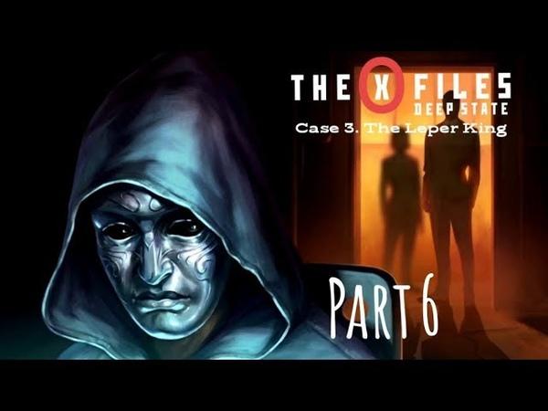The X Files Deep State S1 Дело 3 Король прокажённый Часть VI