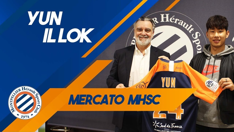 Yun Il Lok NOUVELLE RECRUE du MHSC !