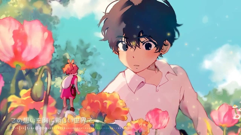 Arrietty's Song Cecile Corbel ダズビー COVER