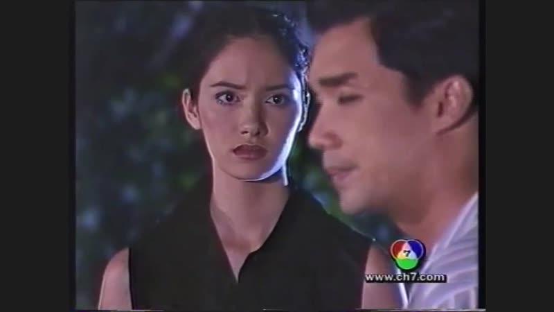 (на тайском) 11 серия Разлученные сердца (2000)