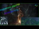 Прохождение Dark Souls Remastered — Часть 3 Мифические существа