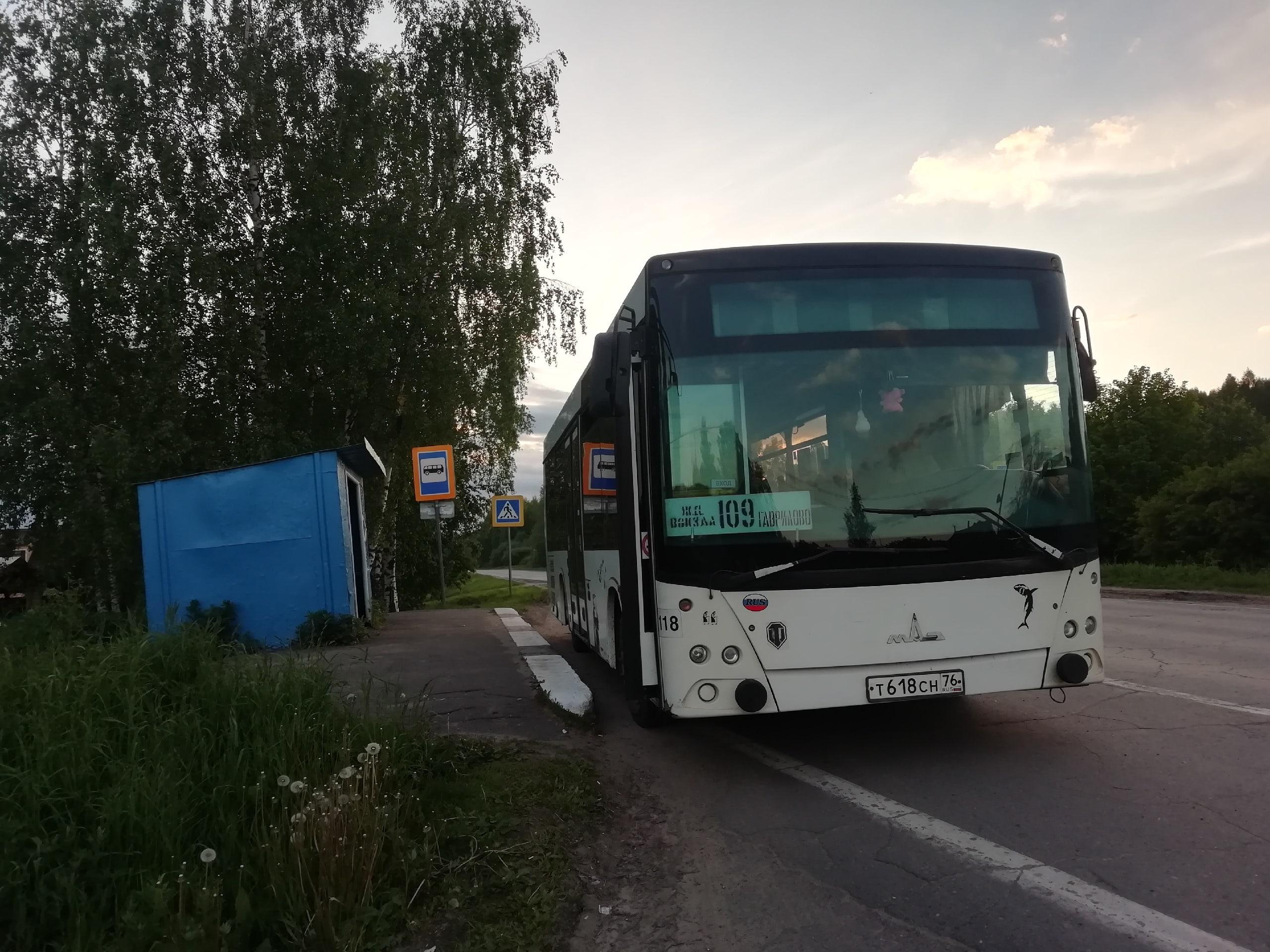 Автобус №109