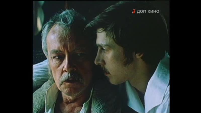 Благородный разбойник Владимир Дубровский 1988 Беларусьфильм ТК Дом Кино
