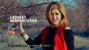 Sadoqat Abdumalikova - Yigit Official Audio 2020