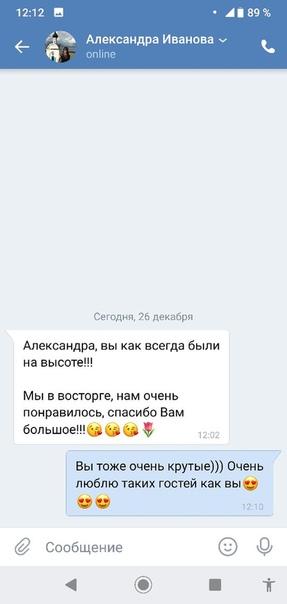 Фото №457241612 со страницы Александры Демиховской