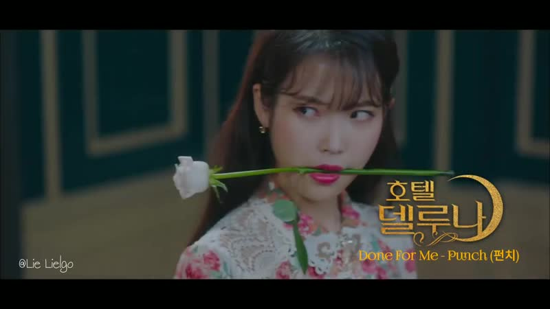 Punch 펀치 Done For Me Hotel Del Luna OST Part 12 SUB ESPAÑOL
