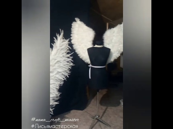 Крылья ангела из перьев ЛисьяМастерская автор Нана