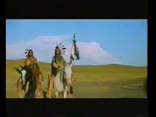 Cel ce danseaza cu lupul 1990 western tradus de pe caseta video