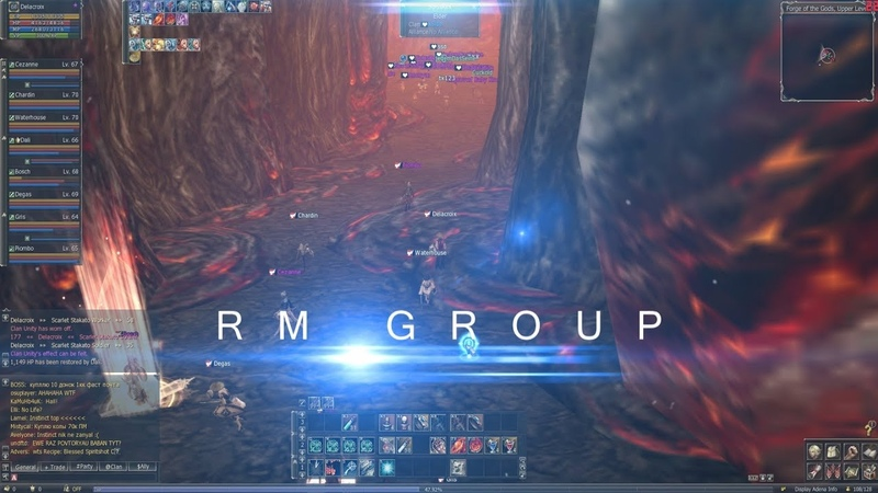 RM GROUP ON E-GLOBAL. REDMIGHTYTEAM