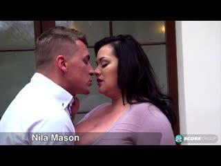 Nila Mason порно, HD 1080, секс, POVD, Brazzers, +18, home, шлюха, домашнее, big ass, sex, минет, New Porn, Big Tits
