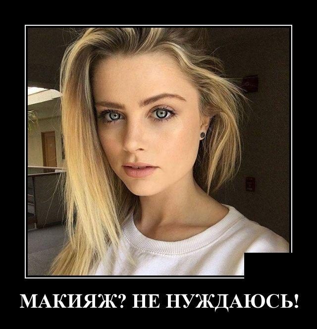 http://sun9-20.userapi.com/c855736/v855736897/1aee00/9BstS2lfy98.jpg