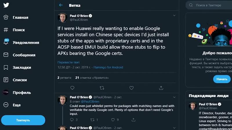 [Wylsacom] iPhone SE2 за 300$, странные AirPods 3 и Google против Huawei