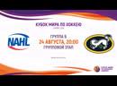 24 08 2019 Sirius Ice Hockey World Cup 2019 NAHL Karpat U20 20 00