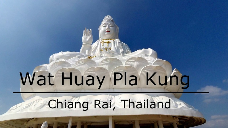 Wat Huai Pla Kung Temple วัดห้วยปลากั้ง Большой Будда Чианг Рай