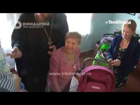 Три кареты подарок от Златоустовской епархии