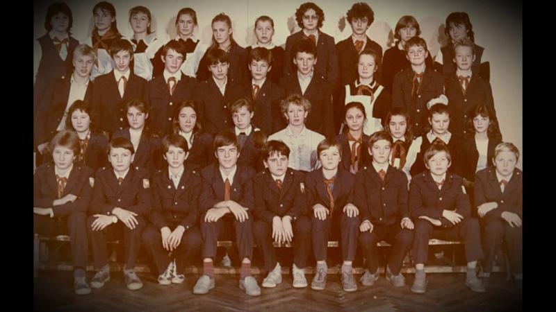 школа 329 выпуск 1991 года 9А
