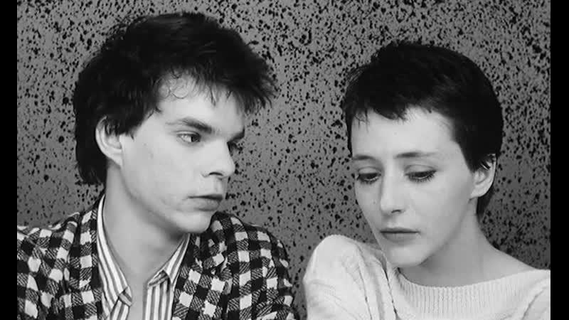 Парень встречает девушку Boy Meets Girl 1984