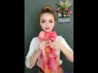 Учимся красиво завязывать шарф или платок