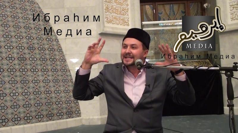 Рамиль хазрат Юнусов 6 лекция тафсир суры Аль Фатиха