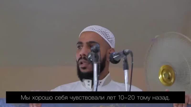 Шайх Абу Ха́мза Махму́д аль Хасана́т Потребительские отношения и соцсети порт mp4
