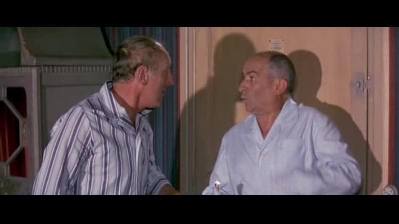 Ночь и утро в гостинице... (Отрывок из фильма: Большая прогулка).