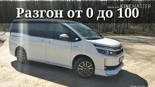 Разгон 0-100 Toyota Voxy hybrid 2014