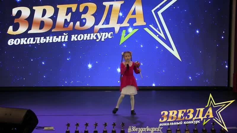 Даниелла Родионова - Конфеты