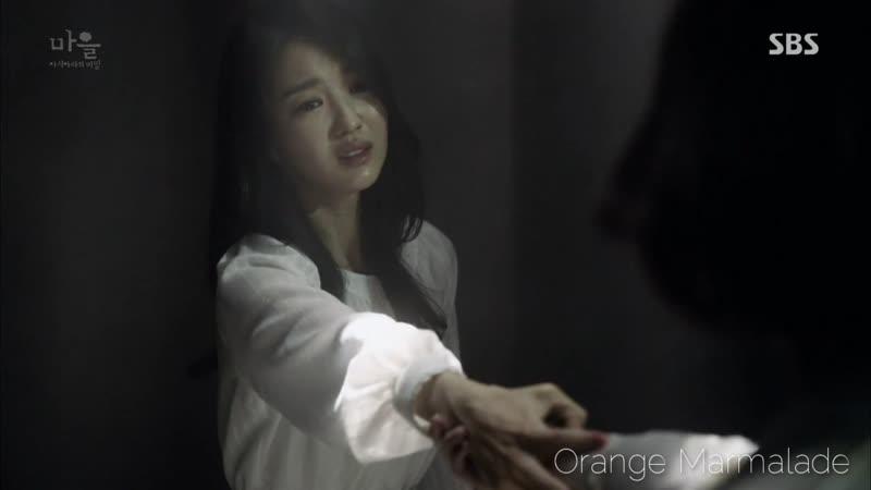 Отрывок из дорамы «Деревня Секрет Ачиары» (Ким Хэ Джин) 06 серия. Озвучка STEPonee
