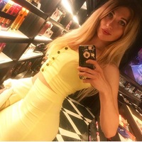 Аделина Садыкова