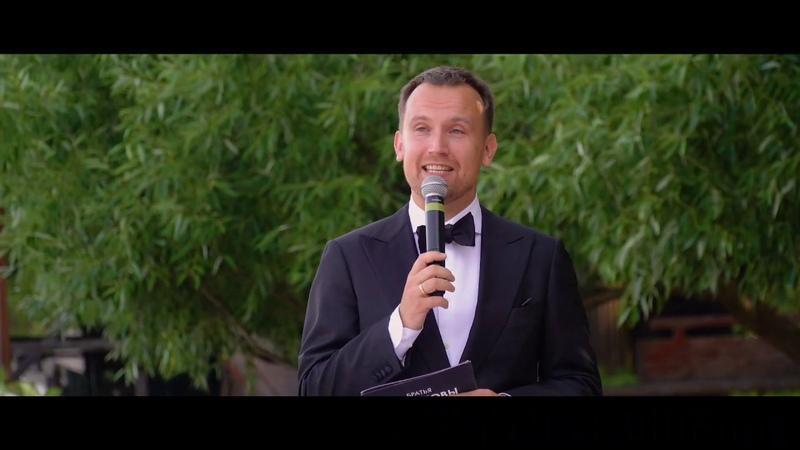 Ведущий на свадьбу Братья Чумаковы 2020