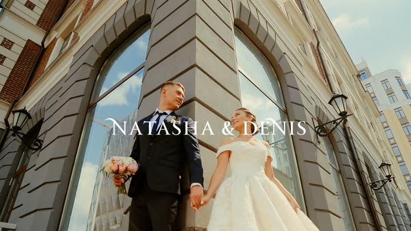 Natasha Denis Wedding day