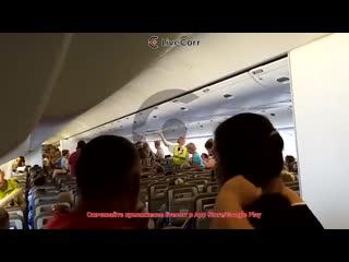 В Пулково задержали рейс из-за панической атаки пассажирки