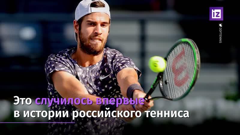 Три российских теннисиста вошли в топ 15 рейтинга АТР