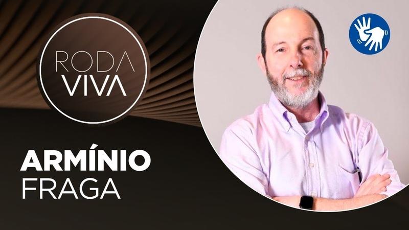 Roda Viva   Armínio Fraga   23032020