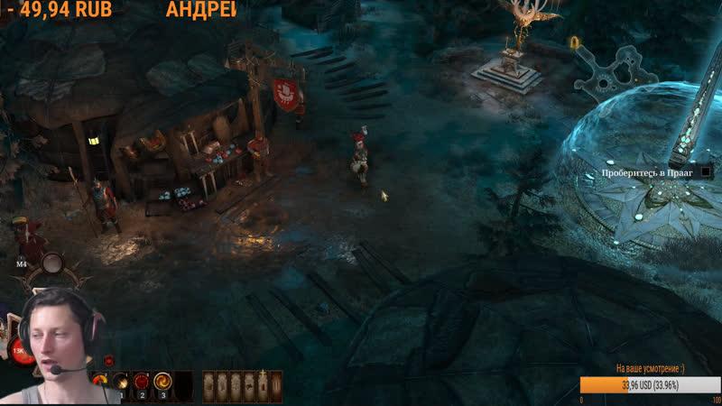 Warhammer Chaosbane 4 Глава 1 Повелитель зверей играем за Имперского солдат HARDCORE