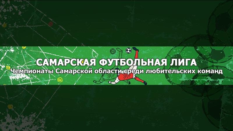 Чемпионат Самарской области по футболу 8х8 ФК Синьора ФК Легион