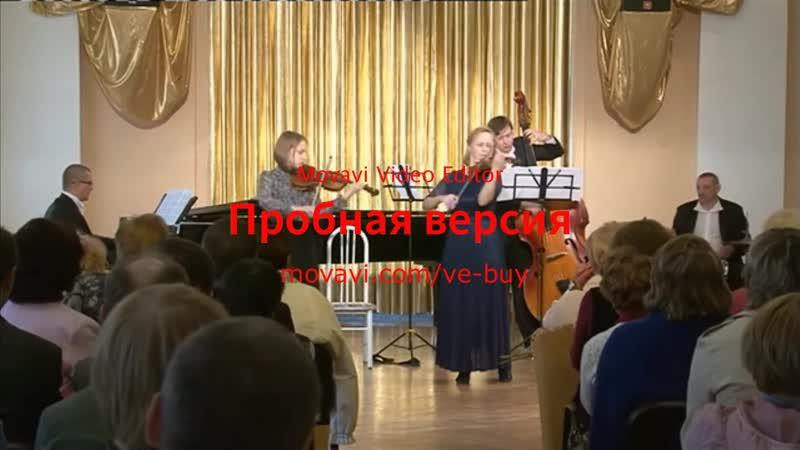 Ловланд Адажио исп ПОРОШИНА ИННА НОВОУРАЛЬСК
