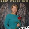 Natalya Abramushkina