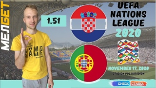 Хорватия - Португалия 2:3 обзор||Croatia - Portugal 2:3 review