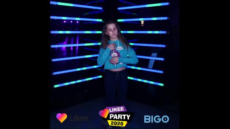 LIKEE PARTY_Видеоугол День 1_287