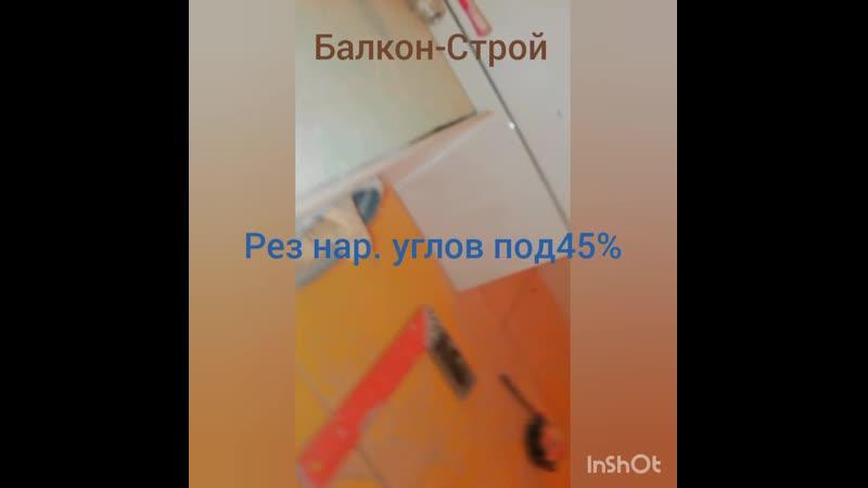 г. Стерлитамак ул. Машиностроителей 64