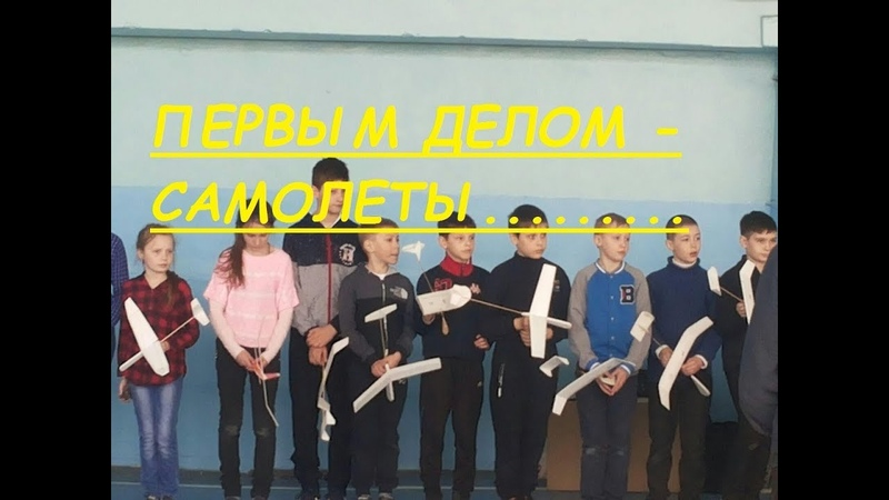 Авиамодельные соревнования г. Луганск, апрель 2019
