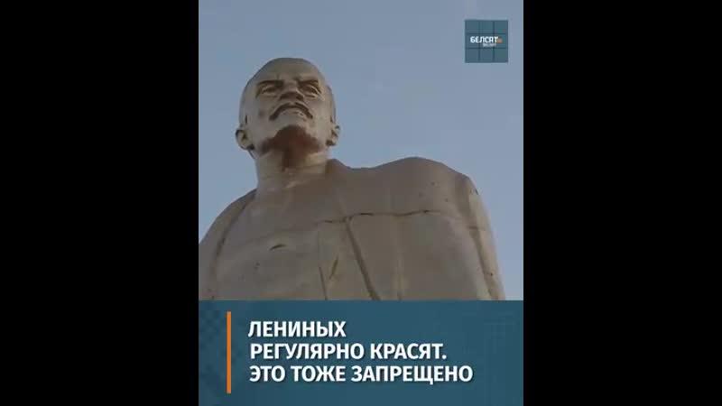 Усяго тры помніка Леніну засталося ва Украіне