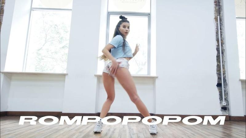 ROMPOPOPOM VALDERRAMA Viktoria Boage Twerk VELVET YOUNG DANCE CENTRE